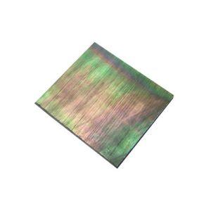 Plaque(s) de nacre noire de Tahiti 40 x 40 x 1 mm, la pièce